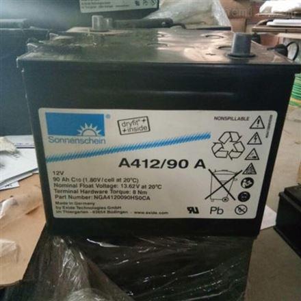 德国阳光A412/90A  12V90AH胶体蓄电池