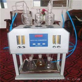 QY-GCOD5便携式高氯标准COD消解器