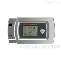 HL-20D罗卓尼克紧凑型温湿度记录仪温度验证系统