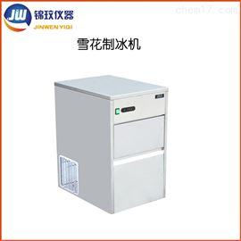 IMS-20錦玟超市全自動雪花制冰機商用制冰ji碎冰機