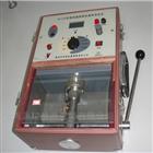 棉纖維回潮率測定儀
