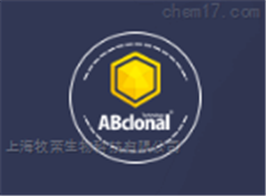 abclonal产品