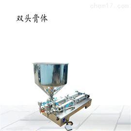 防冻霜膏体自动灌装机