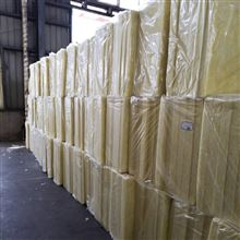 玻璃棉吸音板厂商供应