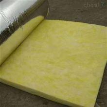 低价出售铝箔纸玻璃棉卷毡