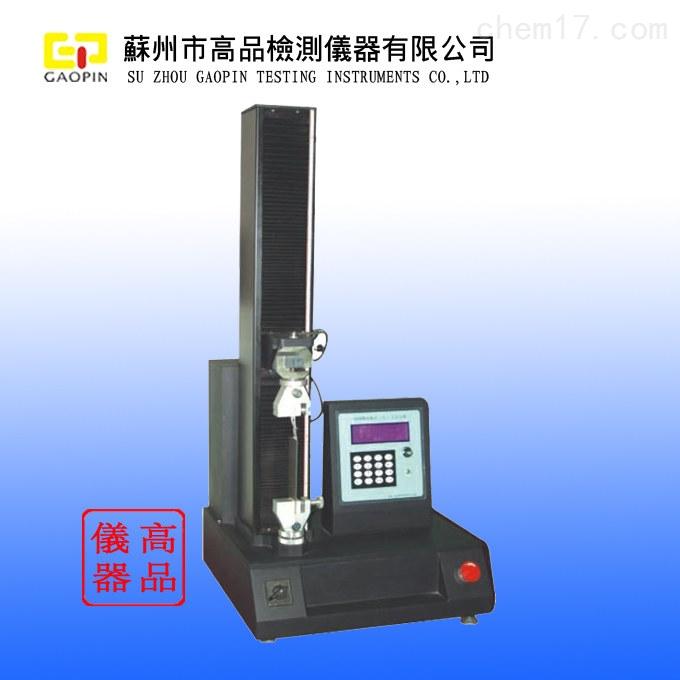 苏州紧固件测试仪定制