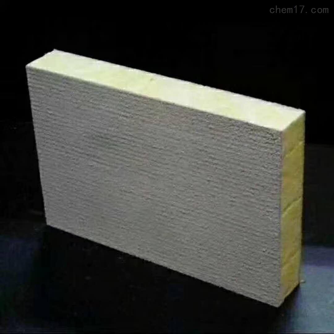 砂浆岩棉板