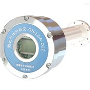 旁路抽取式激光气体分析仪