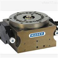 德国MADER 216154旋转装置