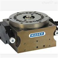 MADER SL-M8-D63-S8-IP65德国MADER插头电源板