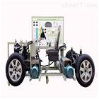 汽车ABS/ESP/悬架/稳定杆底盘实训台