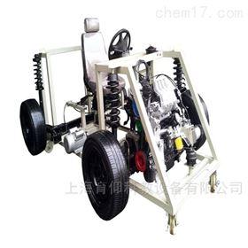 YUY-JG03大众桑塔纳综合底盘实训台