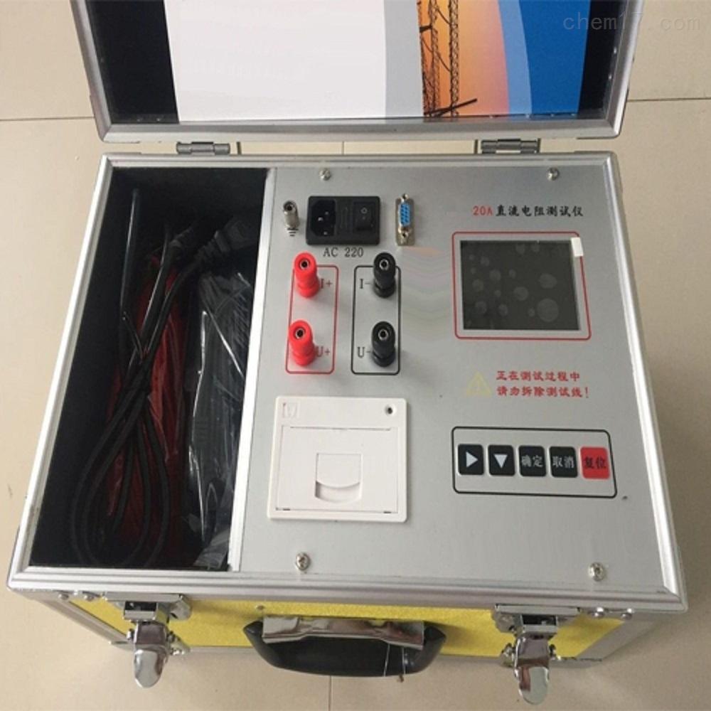 直流电阻测试仪设备