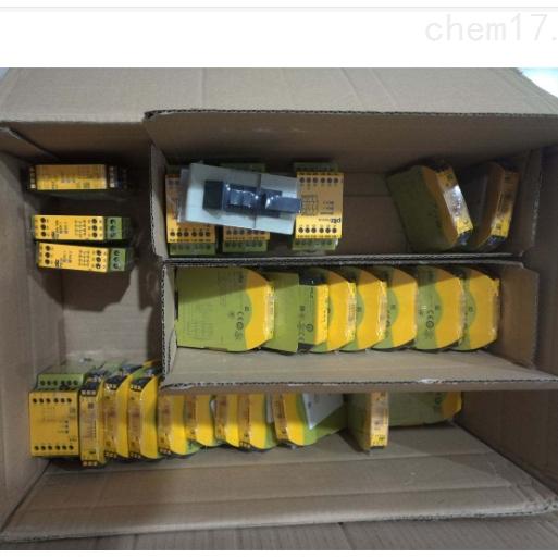 德国皮尔兹特价处理PILZ安全继电器