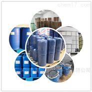 2-巯基苯并噻唑锌盐 生产厂家