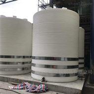 30吨塑料水箱有多重