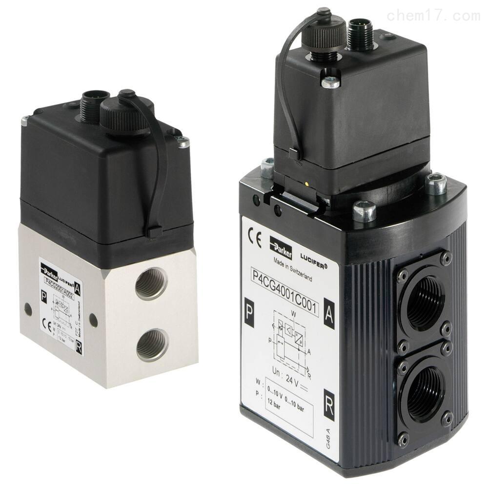 美国派克PARKER可编程电气比例减压阀
