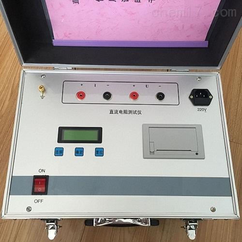 多功能直流电阻测试仪设备
