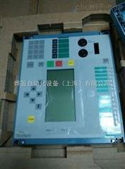 西门子综合保护装置7XV7501-0CA00