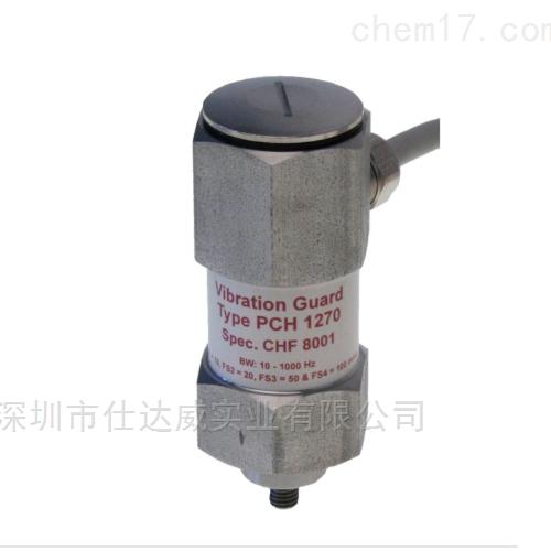 电感传感器 EGE P30705/15