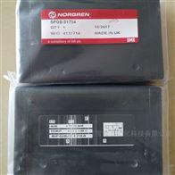 M/60288/180英国诺冠Norgren旋转气缸电磁阀德国海隆
