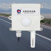 光照度传感器温湿度变送器工业级RS485