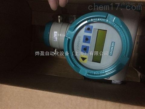 进口西门子变送器7MF4033-1DA00-1BB6