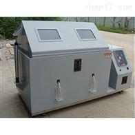 KD-120型盐雾试验箱送货东莞市麻涌镇