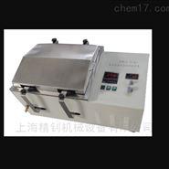 HA-B双功能水浴恒温振荡器