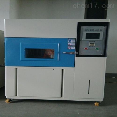 北京氙灯耐候老化试验箱