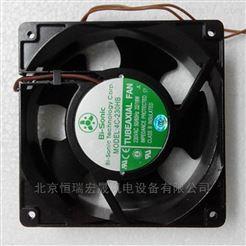 百瑞Bi-Sonic 4C-230HB 醒發箱IP55防水風機