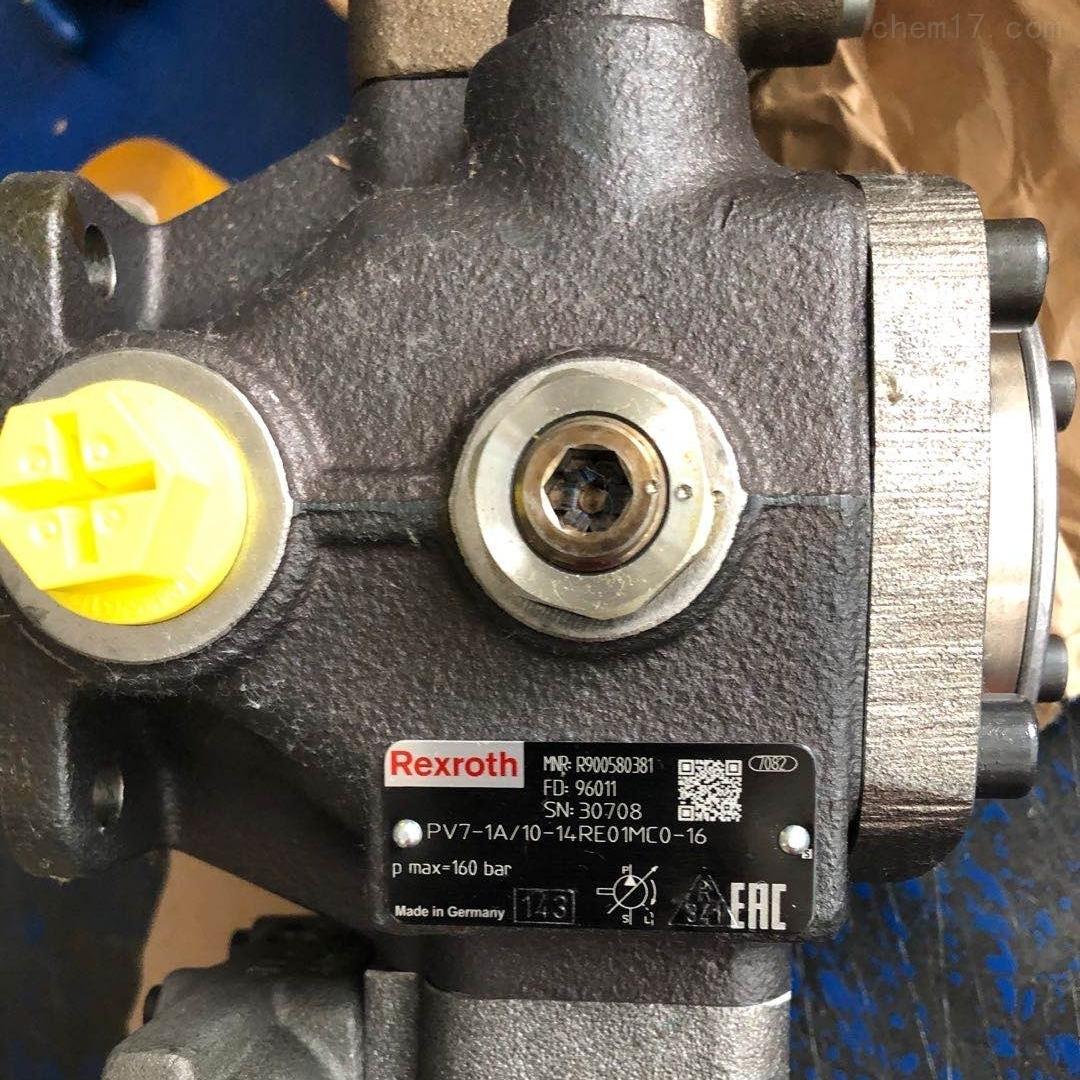 力士乐油泵