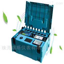 HX-F便携式水质检测仪
