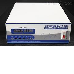 QG-400T超声波切割机