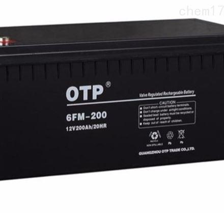 OTP 6FM-200 12v200AH铅酸免维护蓄电池