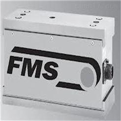 瑞士FMS控制器