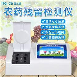 HED-NC16农药检测仪器品牌