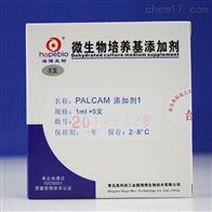 HB4188-1bPALCAM添加剂2