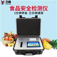 YZ-G600食品检测仪器售价