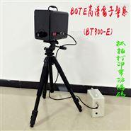 BOTE(博特)高清移动抓拍测速仪