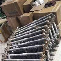 35KV高压熔断器厂家