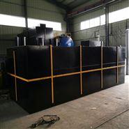 一天处理25吨废水地埋式一体化设备