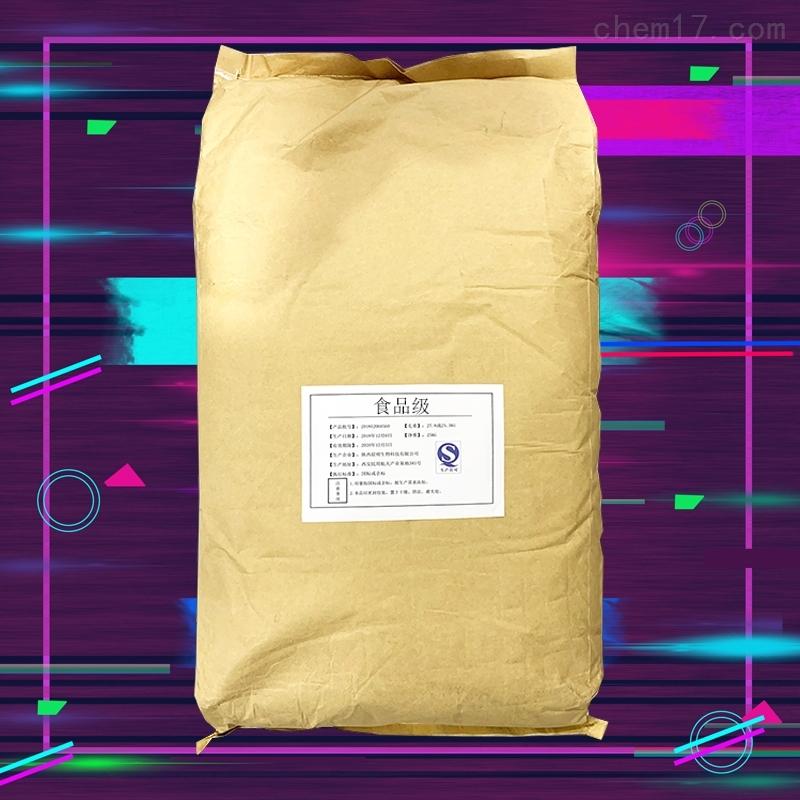 羧甲基纤维素钠生产厂家价格