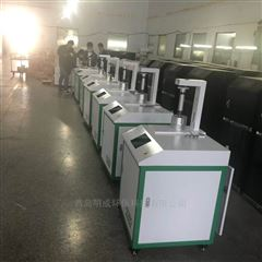 KOU罩颗粒物过滤效率测试装置当天可发货