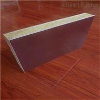 江阴保温装饰一体板厂家生产