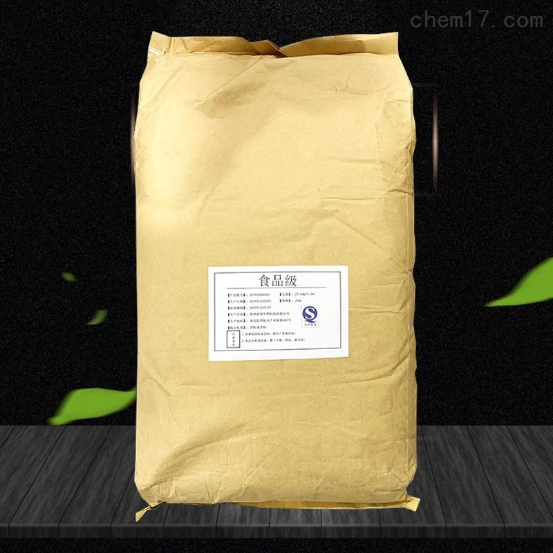 大豆膳食纤维生产厂家价格