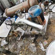 常年出售二手20型超微粉碎机设备