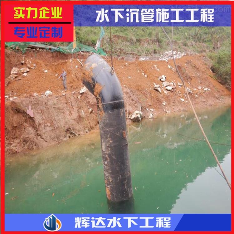 新乡市水下加固公司(服务施工价格)