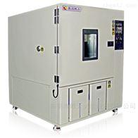 氣體檢測恒溫恒濕箱