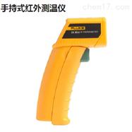 Fluke 59FLUKE福禄克手持式红外测温仪